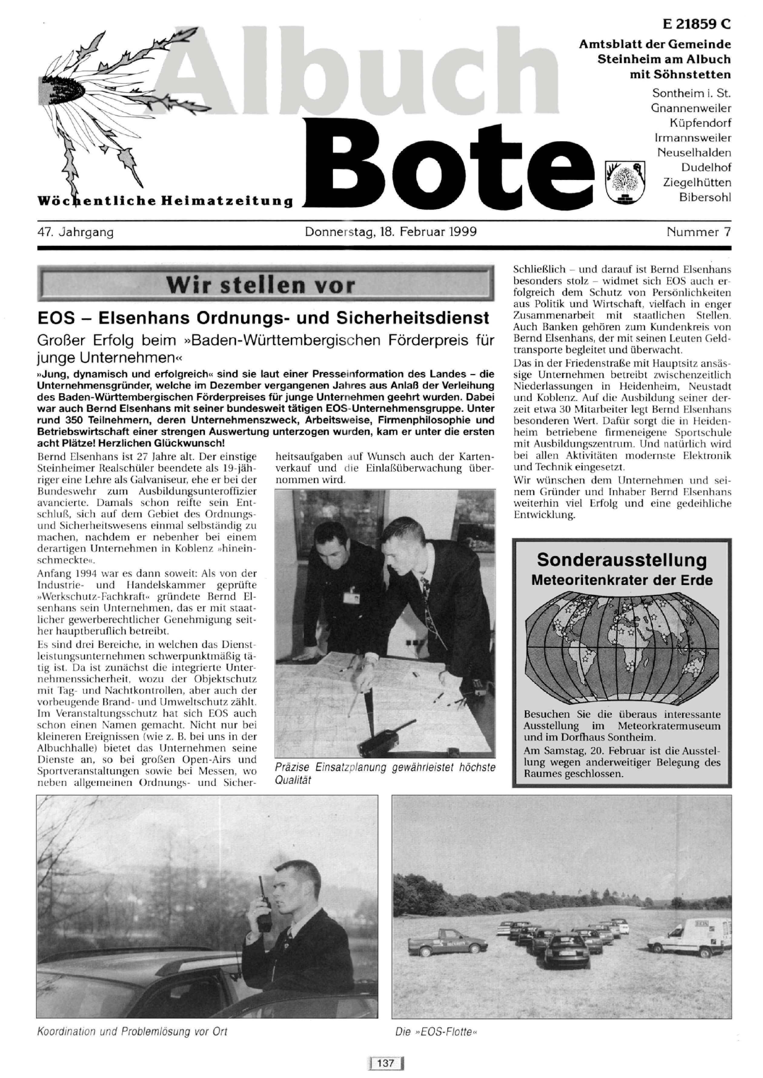"""Großer Erfolg beim """"BW Förderpreis für junge Unternehmen"""""""