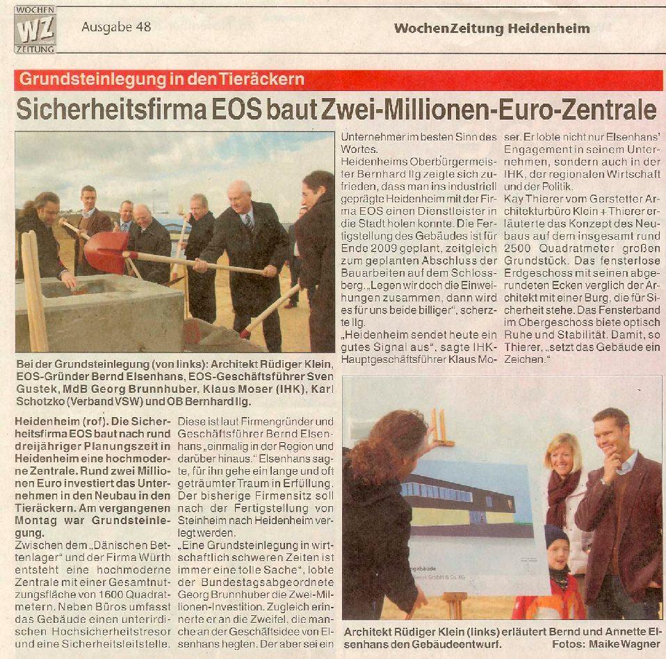 Sicherheitsfirma EOS baut Zwei-Millionen-Euro-Zentrale